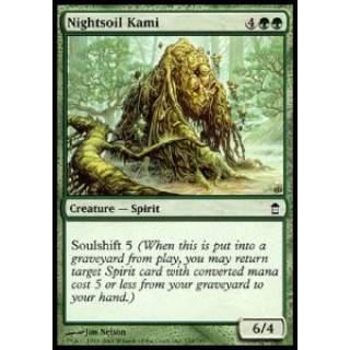 Nightsoil Kami