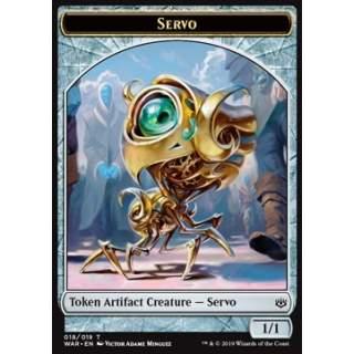 Servo Token (Artifact 1/1)