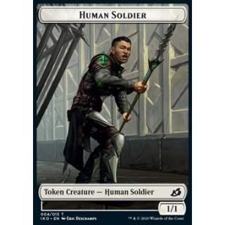 Human Soldier Token (White 1/1) (V.2)