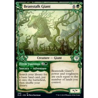 Beanstalk Giant - PROMO