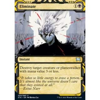 Eliminate (V.1)