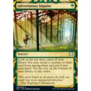 Adventurous Impulse (V.1) - FOIL