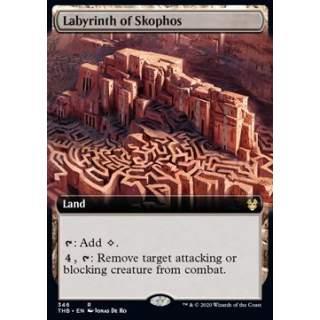 Labyrinth of Skophos - PROMO FOIL