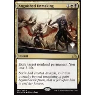 Anguished Unmaking - PROMO