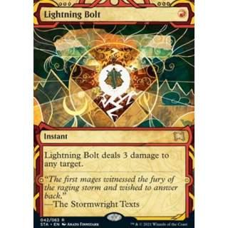 Lightning Bolt (V.3) - FOIL