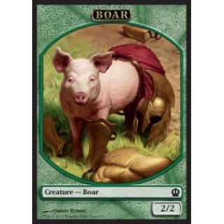 Boar Token (Green 2/2)