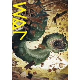 Art Series: Bookwurm (V.2) - PROMO