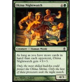 Okina Nightwatch