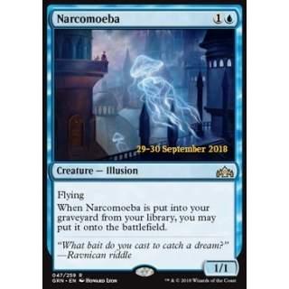 Narcomoeba - PROMO FOIL