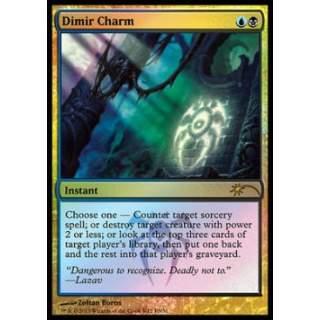 Dimir Charm - FOIL