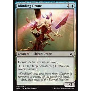 Blinding Drone