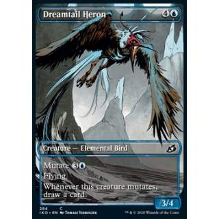 Dreamtail Heron - PROMO FOIL