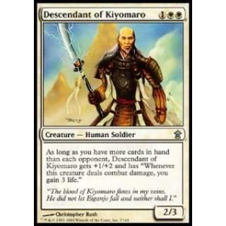 Descendant of Kiyomaro