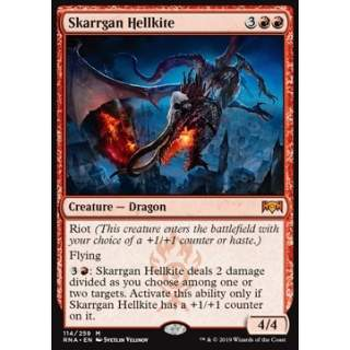 Skarrgan Hellkite - FOIL