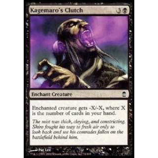 Kagemaro's Clutch