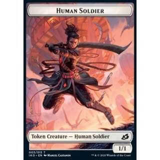 Human Soldier Token (White 1/1) (V.1)