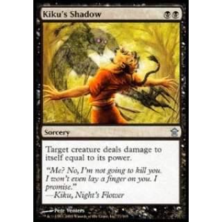 Kiku's Shadow