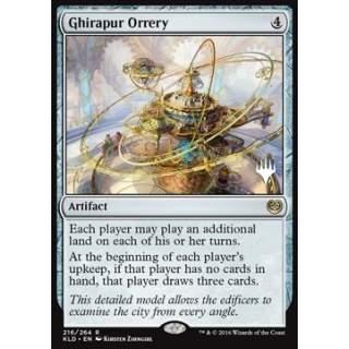 Ghirapur Orrery - PROMO