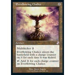 Everflowing Chalice - PROMO FOIL