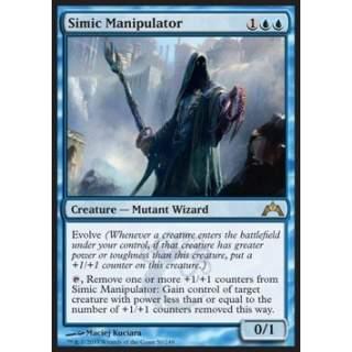 Simic Manipulator